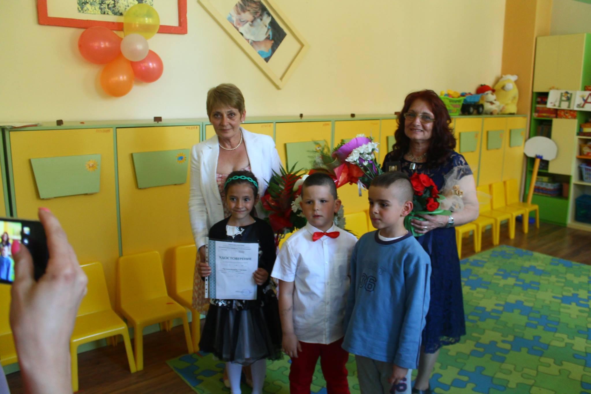 Илиян Ванката и г-жа Рекарска и г-жа Иванова